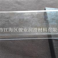玻璃膜保护片视屏防护屏脱模剂