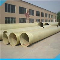 生产玻璃钢喷漆管道 化工管道