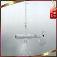 真空干燥器,直形定温干燥器