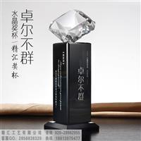 新款钻石奖杯,经销商奖杯定制
