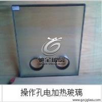 广东除雾玻璃厂家除霜加热玻璃