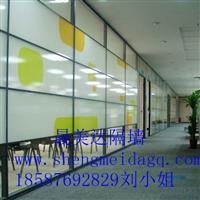 广西桂东南办公高隔墙,玻璃隔断