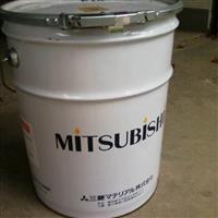 原裝進口日本三菱硒粉99.%