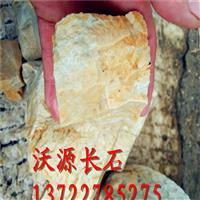 玻璃级长石粉,长石,长石粉