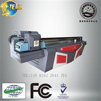 移门玻璃UV平板喷绘机
