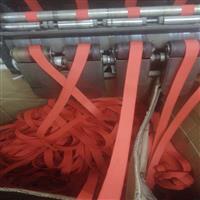 红色芳纶辊道绳