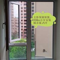 成都专业隔音玻璃窗选逸静隔音