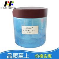 供应玻璃厂家专用效果颜料珠光粉