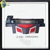 装潢玻璃UV平板打印机