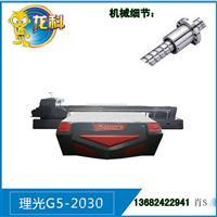 推荐深圳玻璃喷绘/玻璃平板喷绘机/玻璃数码喷绘机价格