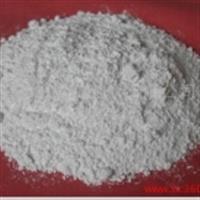 微硅粉-微硅粉性能-为硅粉厂家