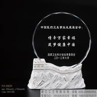 长城水晶奖牌,陶瓷底座奖牌