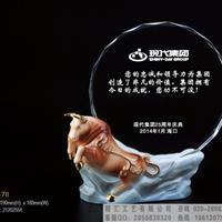 深圳陶瓷牛奖牌定制
