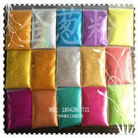 丝印金葱粉工艺品涂层用镭射粉