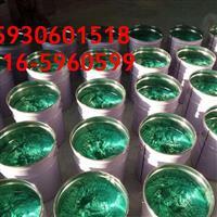 玻璃鳞片胶泥生产厂
