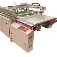 精密型四柱式平面丝网印刷机