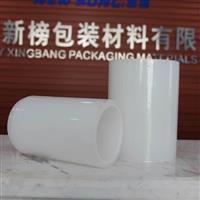 新榜包装--玻璃PE静电保护膜