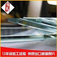 供应3-12mm超白浮法玻璃