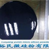 水玻璃专用硅灰