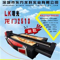 玻璃印花机 UV玻璃理光打印机厂家