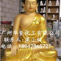 佛像喷涂金粉油漆涂料黄金粉