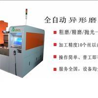 全自动玻璃加工中心异形磨边机