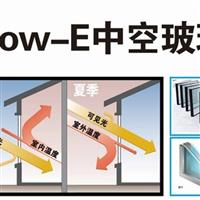 幕墙玻璃可选LOW-E中空玻璃