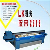 玻璃艺术印花机 东方龙科UV2030