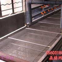 玻璃淬火炉金属网带 隧道炉网带 高温炉网带