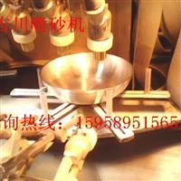 铝拉伸锅喷砂机,压铸喷砂机,铸造件喷砂机