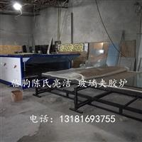 专业制造玻璃强化炉
