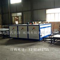 供应夹胶强化玻璃炉