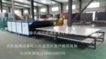强化玻璃生产机械厂家