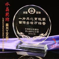 学校纪念奖牌 水晶奖牌
