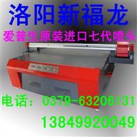 玻璃打印机 玻璃移门打印机