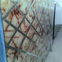 聚晶烤漆背景墙玻璃