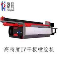 高精度UV平板机
