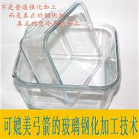 玻璃碗钢化加工抗摔不易破