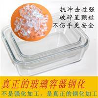 玻璃碗钢化加工物理钢化