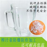 榨汁壶榨汁杯钢化加工增强硬度