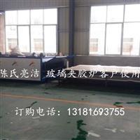 三层强化玻璃设备厂家供应