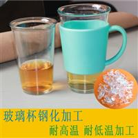 玻璃水杯耐热耐冷钢化杯加工