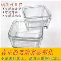 钢化碗耐热玻璃碗钢化加工物理