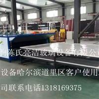 山东强化炉玻璃设备厂家