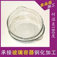 提供玻璃盘钢化加工钢化玻璃加工