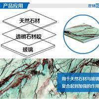 廠家批發玻璃復合透明膠3210