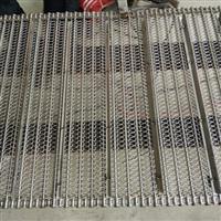 链条式网带不锈钢网带