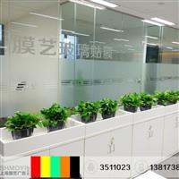 上海公司玻璃门贴膜公司