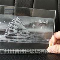 广州厂家直销艺术超白内雕玻璃水晶内雕 耐智