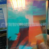 幻彩玻璃变色炫彩玻璃供应厂家